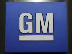 General Motors оптимизирует персонал